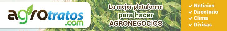 Banner P1 Agrotratos